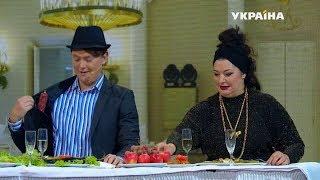 Как запастись продуктами на свадьбе | Шоу Братьев Шумахеров