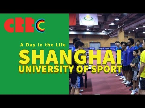 A Day in the Life at Shanghai University of Sport (China Table Tennis College Summer Program)