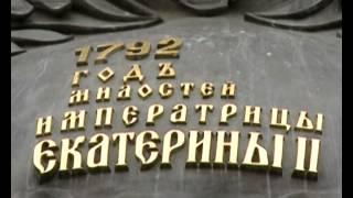 Краснодарцы подсчитали достопримечательности Кубани(В России собираются издать книгу о достопримечательностях регионов страны. Идею предложил Общероссийский..., 2013-12-03T16:26:14.000Z)