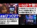 回胴の達人×2 vol.20