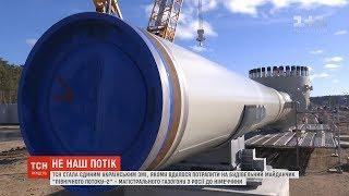 ТСН вдалося потрапити на будівельний майданчик ''Північного потоку-2''