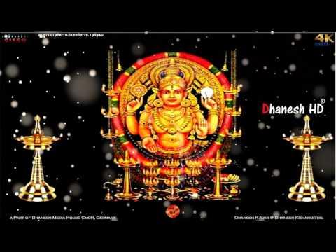 chottanikkara amme jagadambike l guruthi pooja at chottanikkara