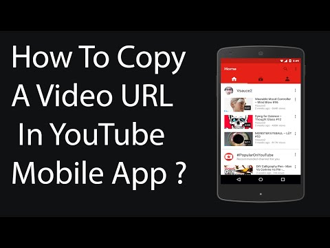 How To Copy URL Of Video In YouTube Mobile App -2016 ?