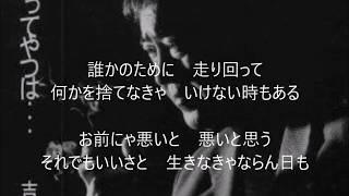 説明 吉幾三 男ってやつは・・・ 作詞・作曲 吉 幾三 / 編曲 野村 豊.