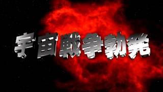 仮面ライダー×スーパー戦隊×宇宙刑事 スーパーヒーロー大戦Z 日本が誇...