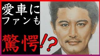 TOKIOのワイルド担当山口達也の愛車にファン驚愕…ファンも予想外の愛車...