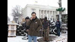 «Саакашвили – это подарок судьбы». Репортаж с «русской зимы»