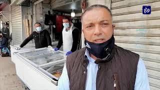 كاميرا رؤيا ترصد إغلاق محال في وسط البلد بسبب رفع الأسعار 27/3/2020