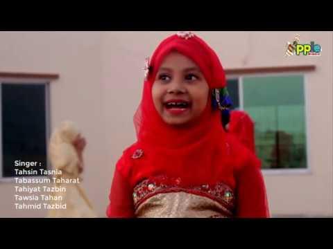 phool-bagane-futlore-phool-।।-islami-best-song-2019।।-ফুল-বাগানে-ফুটলো-রে-ফুল