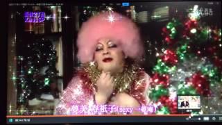 アド街ック天国 新宿二丁目/クリスマスイブ