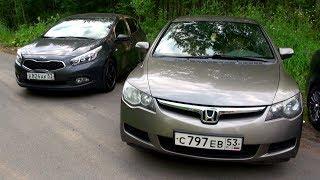 Kia Ceed vs Honda Civic vs ВАЗ-2113