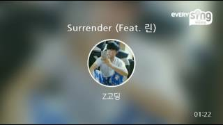 [everysing] Surrender (Feat. 린)