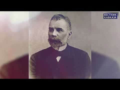 Кефир, Кавказ и пленница