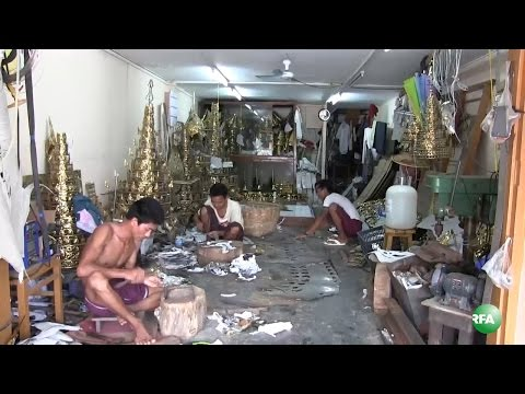 Traditional Coppersmith and Pagoda Decoration Business in Yangon