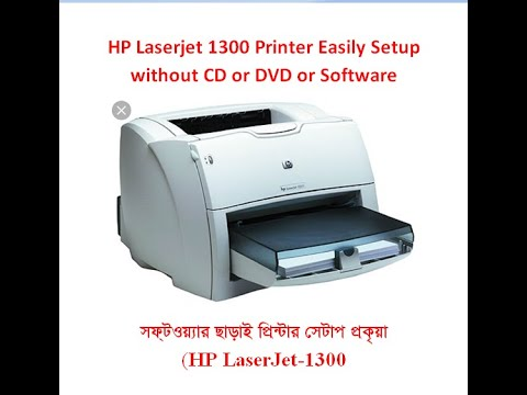 How To Install HP LaserJet 1300 Printer Without CD Or  Software