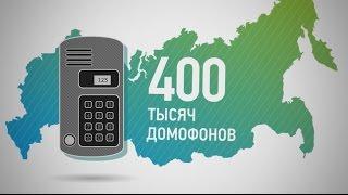Видео-презентация стартапа СпикФон(Видеоролик-презентация для конкурса стартапов журнала Forbes.ru. СпикФон — устройство, позволяющее объединить..., 2015-05-29T15:24:06.000Z)