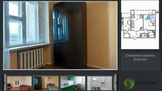 Квартиры посуточно на Олеся Гончара futurico.ua/DRF94(, 2011-09-30T22:02:05.000Z)