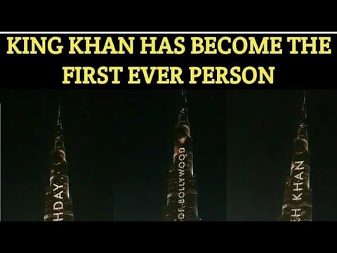 Shah Rukh Khan to be first Bollywood actor to have his name displayed on Burj Khalifa Mp3