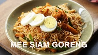 Video How to Cook The Best Mee Siam Goreng download MP3, 3GP, MP4, WEBM, AVI, FLV Juli 2018