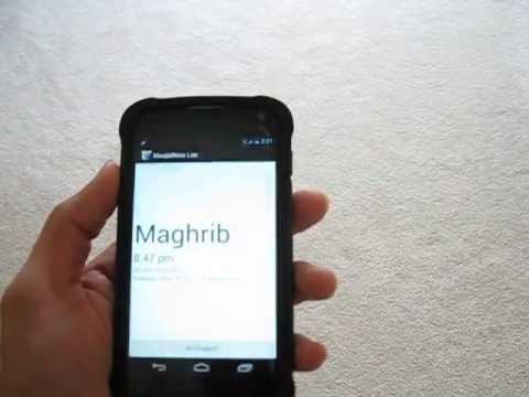 athan gratuit pour mobile