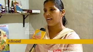 Job Visa cheating police looking for Malayalee | FIR 9 Aug 217