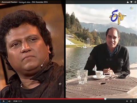 Jhummandi Naadam - ఝమ్మంది నాదం - 25th November 2014