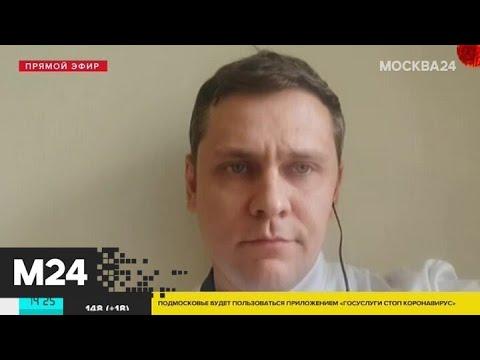 При какой температуре воды погибает или ослабевает COVID-19 - Москва 24