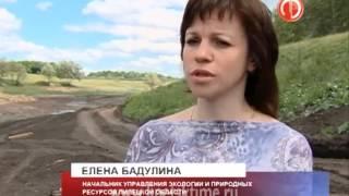 В деревне Вороново Задонского района приводят...