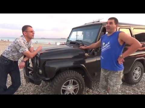 Уаз Хантер дизель: обзор на берегу чёрного моря (Туапсе - Решает)