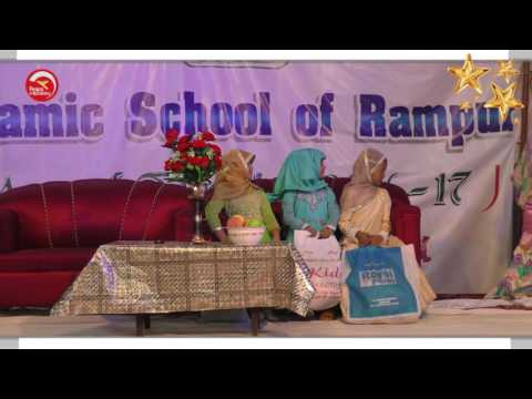 Islamic School of Rampur- Annual Function-2016-17