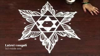 beautiful star rangoli design || color rangoli || star muggu || star color kolam || color kolam