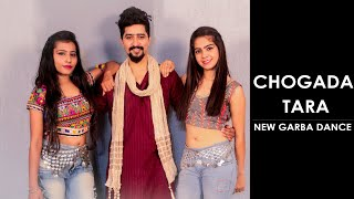 """Happy Navratri To All..... Here We Presenting Our New Video """"Chogad..."""