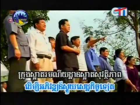 Khmer song by Sun sreypich សម្រស់សេកុង Somros Sekong Cambodia Tourism