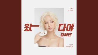 kang hye yeon men are foolish instrumental