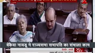 Ghulam Nabi Azad welcomes Vice President Venkaiah Naidu in his Rajya Sabha speech