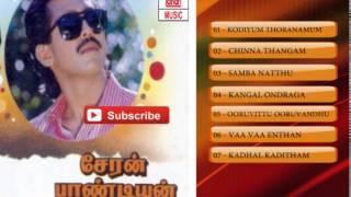 tamil old songs cheran pandiyan movie full songs tamil hit songs