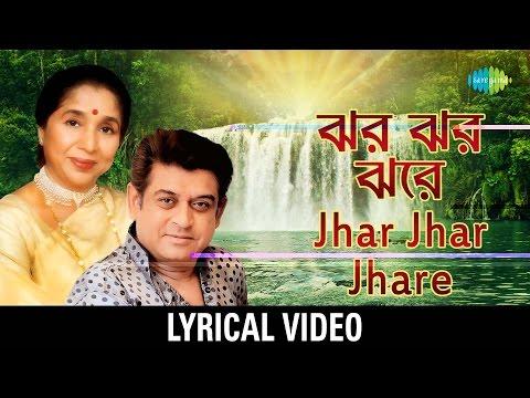 Jhar Jhar Jhare lyrics | ঝর ঝর ঝরে | Asha Bhosle, Amit Kumar