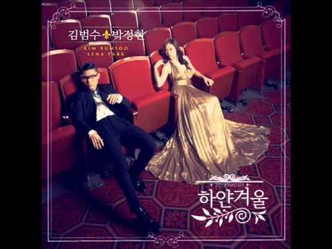 김범수,박정현(Kim Bum Soo, Lena Park) - 하얀 겨울(White Winter)
