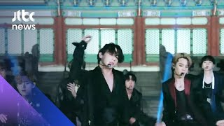 BTS, 빌보드 아티스트 100 차트서도 1위 / JTBC 아침&