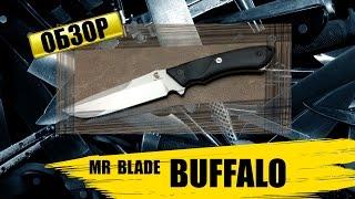 mr Blade Buffalo: обзор ножа