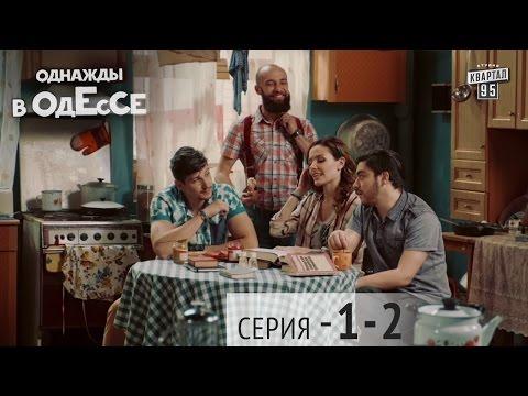 Вдребезги турецкий сериал с русской озвучкой смотреть