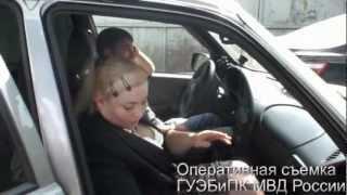 Задержание чиновницы администрации г. Сочи.mpg