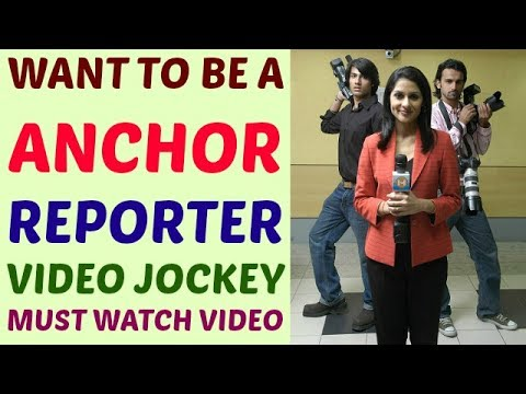 How to Become a Successful TV Anchor & Video Jockey ! 7 Best Success Tips in Hindi by Ratan K. Gupta