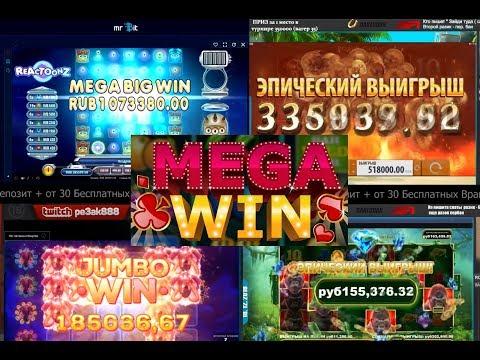 Топ лучших онлайн казино для России и СНГ на год.До года количество виртуальных казино, принимавших игроков из Российской Федерации, исчислялось сотнями.