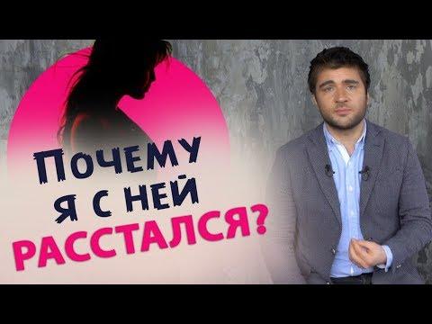 НЕ ДЕЛАЙ ЭТУ ОШИБКУ! | Лев Вожеватов