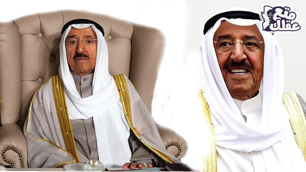 صباح الأحمد الجابر الصباح   أمير الكويت - رائد النهضة الثقافية الكويتية !