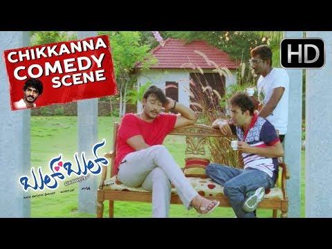 Chikkanna Kannada Comedy | Kannada Comedy Scenes | Bulbul Movie | Sharan,Sadhu kokila,Darshan