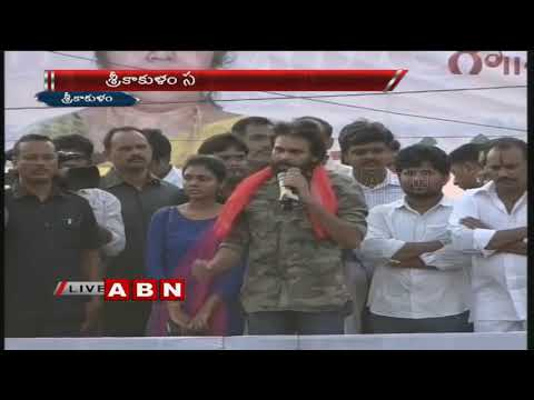 Pawan Kalyan speech at JanaSena Porata...
