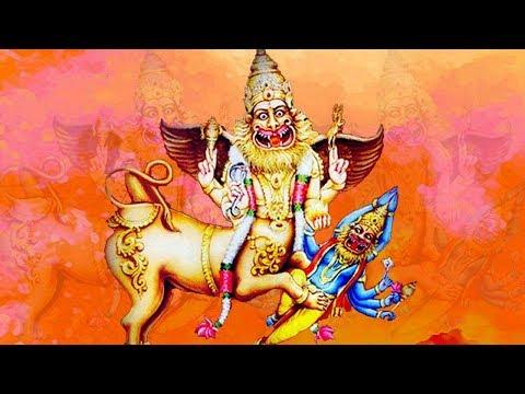 Sri Sarabeswara Ashtakam & Gayatri Mantra – Lord Shiva Chants To Overcome Fear,Anxiety & Depression