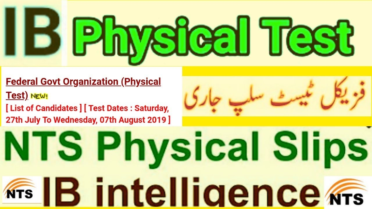 NTS IB Roll No Slip Phycial Test Uploaded Federal Govt Organization  (Physical Test)